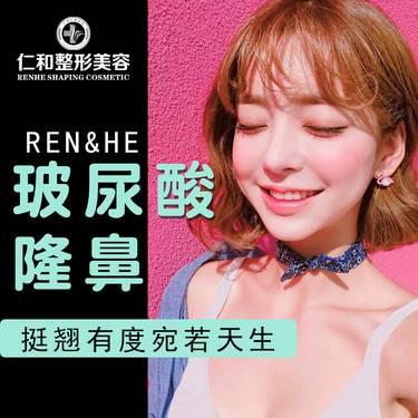 https://heras.igengmei.com/service/2019/06/14/43ee51904f-half
