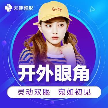 https://heras.igengmei.com/service/2019/06/14/748954d79f-half