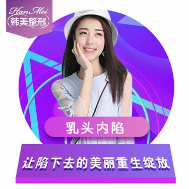 https://heras.igengmei.com/service/2019/06/14/7ee3c09bdf-half
