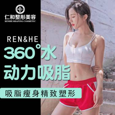 https://heras.igengmei.com/service/2019/06/14/8534349322-half