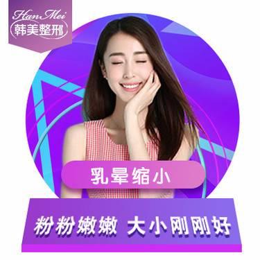 https://heras.igengmei.com/service/2019/06/14/8aab6146fe-half