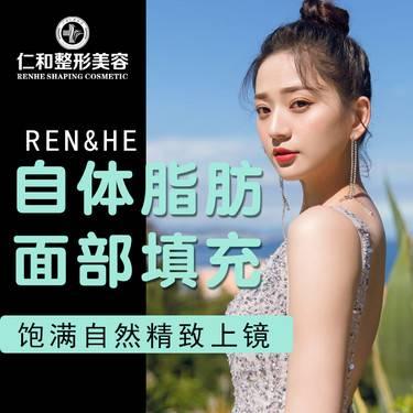 https://heras.igengmei.com/service/2019/06/14/8d838f948c-half