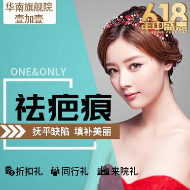https://heras.igengmei.com/service/2019/06/14/965828cf3d-half