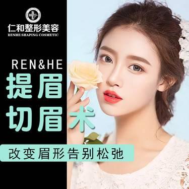 https://heras.igengmei.com/service/2019/06/14/a7beee9331-half