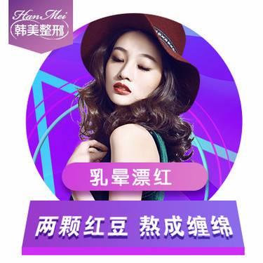https://heras.igengmei.com/service/2019/06/14/ade274b140-half