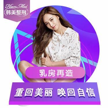 https://heras.igengmei.com/service/2019/06/14/d81495f6e3-half