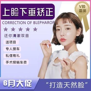 https://heras.igengmei.com/service/2019/06/14/f4dbc7b9b2-half