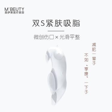 https://heras.igengmei.com/service/2019/06/14/f884c26650-half