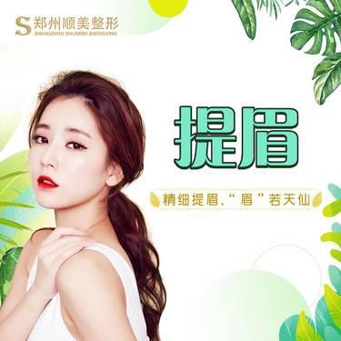 https://heras.igengmei.com/service/2019/06/15/0e587651ab-half