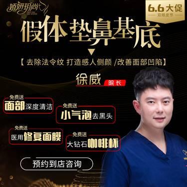 https://heras.igengmei.com/service/2019/06/15/1c6f11767d-half