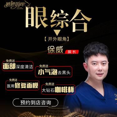 https://heras.igengmei.com/service/2019/06/15/a5b9e8c8b5-half