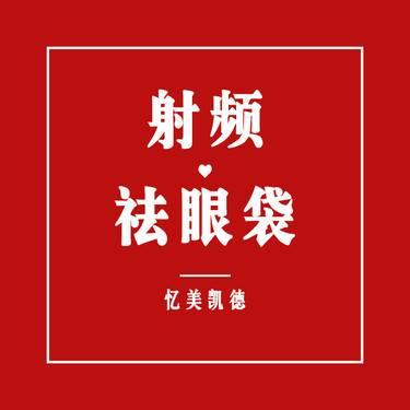 https://heras.igengmei.com/service/2019/06/16/03add441dc-half