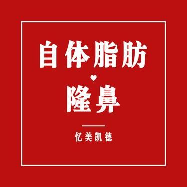 https://heras.igengmei.com/service/2019/06/16/0d8a156353-half