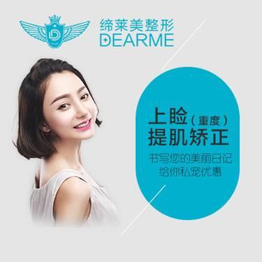 https://heras.igengmei.com/service/2019/06/16/1b3a7d8519-half