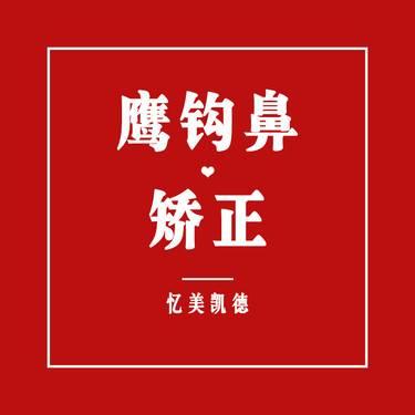 https://heras.igengmei.com/service/2019/06/16/45d7723434-half