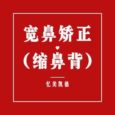 https://heras.igengmei.com/service/2019/06/16/55d3f2246b-half