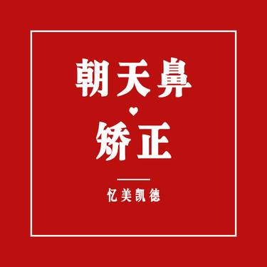 https://heras.igengmei.com/service/2019/06/16/668b2a7880-half