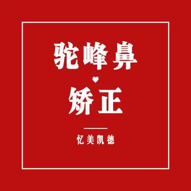 https://heras.igengmei.com/service/2019/06/16/7737a385e4-half