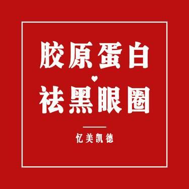 https://heras.igengmei.com/service/2019/06/16/87570b57cf-half