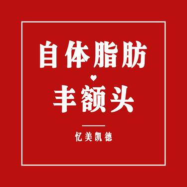 https://heras.igengmei.com/service/2019/06/16/8c3fb15f50-half