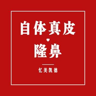 https://heras.igengmei.com/service/2019/06/16/baa0604f22-half