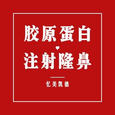 https://heras.igengmei.com/service/2019/06/16/c13b4ae013-half