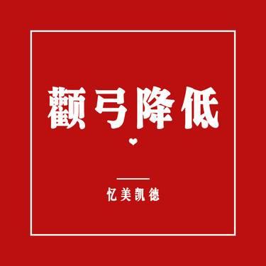 https://heras.igengmei.com/service/2019/06/16/f95cbbe317-half