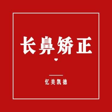 https://heras.igengmei.com/service/2019/06/16/fc0897bd7f-half