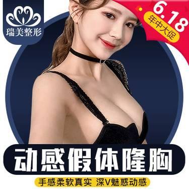 https://heras.igengmei.com/service/2019/06/17/3407b3f3e2-half