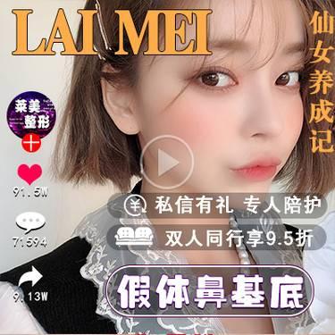 https://heras.igengmei.com/service/2019/06/17/a08dd05aa8-half