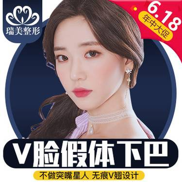 https://heras.igengmei.com/service/2019/06/17/a29fcc42c1-half