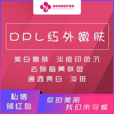 https://heras.igengmei.com/service/2019/06/18/3b31ece144-half