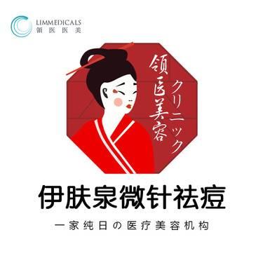 https://heras.igengmei.com/service/2019/06/18/60cea7e93e-half