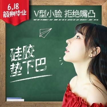 https://heras.igengmei.com/service/2019/06/18/751a6c1533-half
