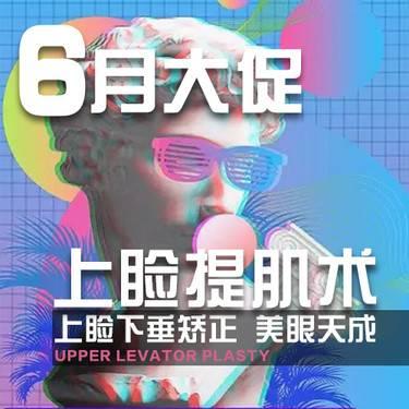 https://heras.igengmei.com/service/2019/06/18/92cee2637c-half