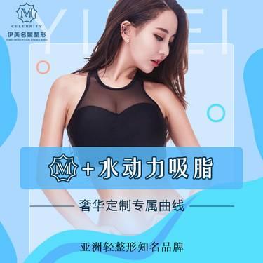 https://heras.igengmei.com/service/2019/06/18/cd95032612-half