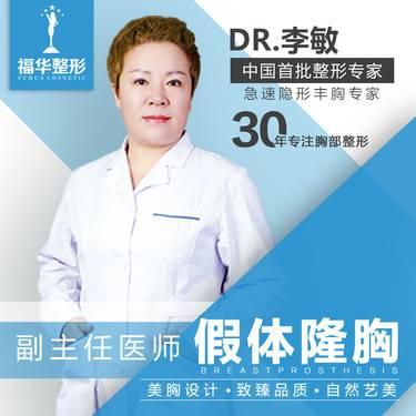 https://heras.igengmei.com/service/2019/06/18/f834dacc52-half