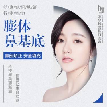 https://heras.igengmei.com/service/2019/06/19/5831cd3fac-half