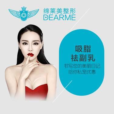 https://heras.igengmei.com/service/2019/06/19/75dc464c27-half