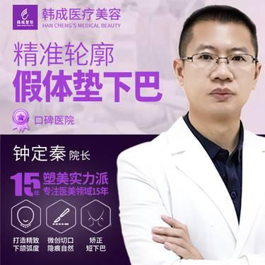 https://heras.igengmei.com/service/2019/06/19/7a2bb1f654-half