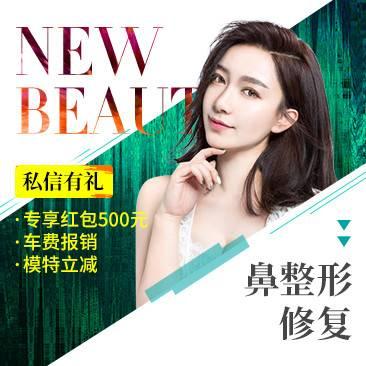 https://heras.igengmei.com/service/2019/06/19/7e6bc8ac1d-half