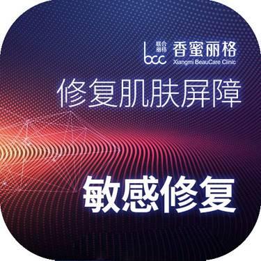 https://heras.igengmei.com/service/2019/06/19/8841bdd859-half