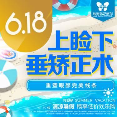 https://heras.igengmei.com/service/2019/06/19/8952dcbcc3-half