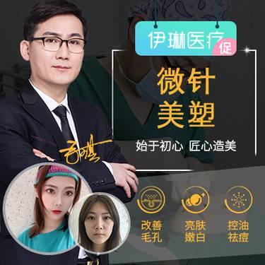 https://heras.igengmei.com/service/2019/06/19/d1b634c5d1-half