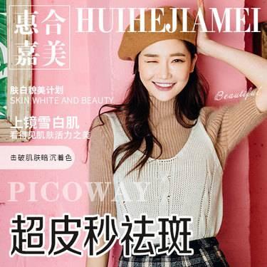 https://heras.igengmei.com/service/2019/06/20/0901e14b94-half