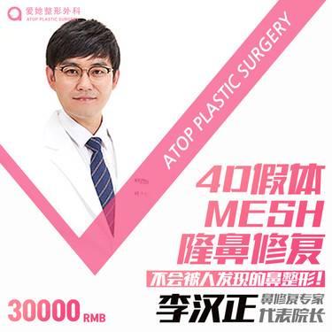 https://heras.igengmei.com/service/2019/06/20/3340e41c9f-half
