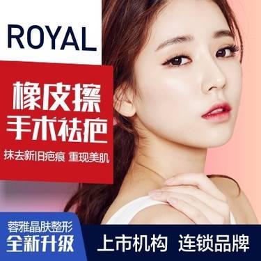 https://heras.igengmei.com/service/2019/06/20/387466ac4c-half