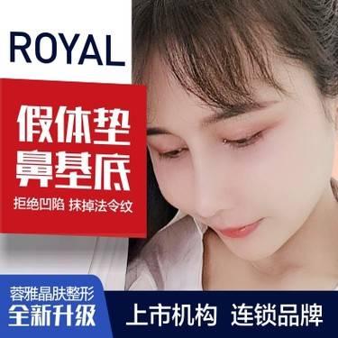 https://heras.igengmei.com/service/2019/06/20/644bd285a6-half