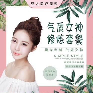 https://heras.igengmei.com/service/2019/06/20/86e60e80a4-half