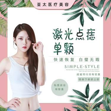 https://heras.igengmei.com/service/2019/06/20/991d045e8a-half